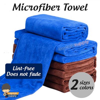 Korean Gold Microfiber Wash Towel Car