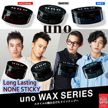 ★UNO★Extreme Hard Hair wax★ Long Lasting None Sticky Hair Wax From Japan★Water Proof★Hair Styling★