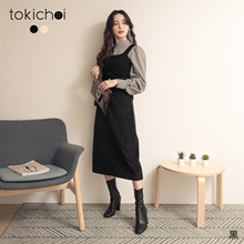 TOKICHOI - Check Puff Sleeves with Knitted Vest 2-Piece Top-191602