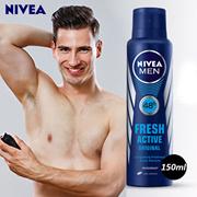 NIVEA Men Deodorant Fresh Active 48h Long lasting Freshness 150 ml