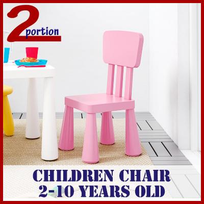 [ ]KIDS CHILDREN CHAIR / MAMMU DESIGN / 2-10 YRS OLD / CONVENIENT / PLAY SET