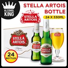 Stella Artois Bottle 24 x 330ml
