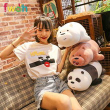 ★ We Bare Bears ★ Webarebear ★ Plush ★ Softtoy ★