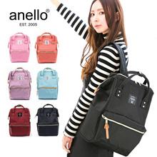 Japan Anello Polyester Bag Backpack