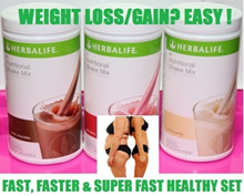 HERBALIFE ✿ SUPER FAST SET-CHEAP PRICE ✿ Nutritional Products ✿ REWARDS