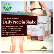 1+1 Best Selling Slimplanet Diet Shake + Qoo10 Coupons