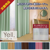 Blackout Curtain / Sunlight Blockout / HDB Curtain / Condo/House Curtain / Stylish Design
