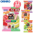 Oirihiro Japanese konjac jelly / app coupon price $ 28.8 / free shipping / 240 g (20 g × 12) × 12 pack