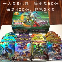 Pokémon Pokemon Battle Game Card 400 Sun and Moon Card GX Card English Edition Card Function Card