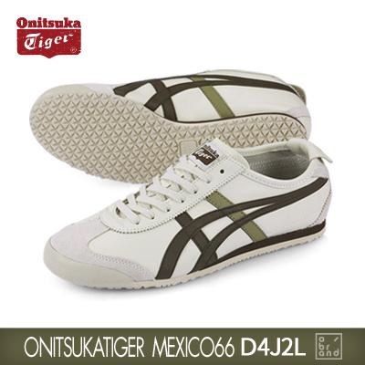 big sale 2a681 26f2e Qoo10 - MEXICO66 D4J2L 0261 : Men's Bags & Shoes