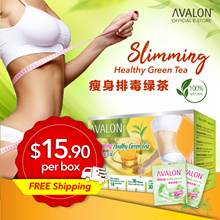 LOSE 5KG IN 30 DAYS! AVALON™ Slimming Healthy Green Tea