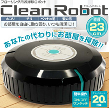 ★Japan Automatic Floor Dust Cleaner Sweeping Robot ★  Sweep Vacuum Robot★ Free 20 pcs clean paper