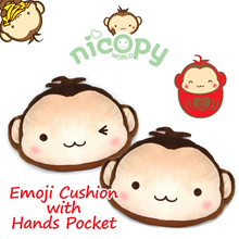 [NICOPY] Monkey Reversible Plush cum Cushion Pillow