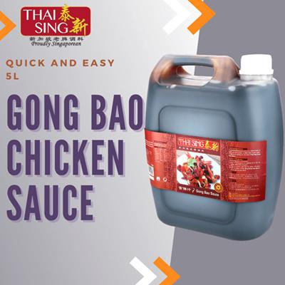 Gong Bao Chicken Sauce - 5L