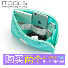 ITOOLS mini bag in bag creative mini small package bag Cosmetic Pouch