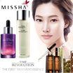 [MISSHA]Time Revolution Treatment Essence /Night Repair activator ampoule