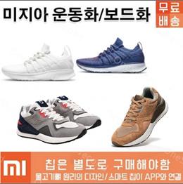 【Xiaomi】미지아 지능칩 운동화 2 / APP 운동 데이터 매니지먼트 / 무료 배송 / 신생아 운동화 Xiaomi Sneaker 2