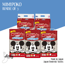 MamyPoko Diapers ❤ Mix N Match / Japan / Tape M`L / Pants L`XL`XX