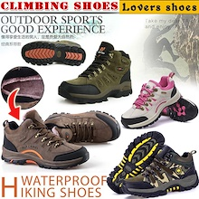 2018 Hiking shoes / Couple Sport shoes / Professional outdoor climbing shoes / Lovers Casual Boots