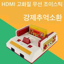 HDMI PAMICOM PAMICOM wireless pad / 1080 output / 2.4G wireless transmission