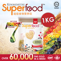 【NEW PACK SIZE! ♥ BUY 2 CAN USE SHOP COUPON】Kinohimitsu Superfood 1KG *OVER 60000 SOLD!