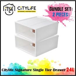 [BUNDLE OF 2] - Citylife Signature Single Tier Drawer 24L