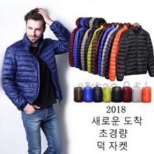 Men Down Jackets Winter Men Jackets/ Ultra Light/ White Duck Down Coats Winter Jackets