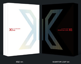 X1 - Soaring : Quantum Leap [Soaring+Quantum Leap ver. SET] 2CD+2Photobooks+2AR Photocards+2Posters