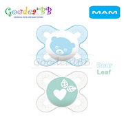 MAM Start Pacifier (0-2 months) (Twin Pack)