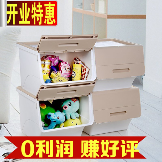 Open Storage Box Children S Toy