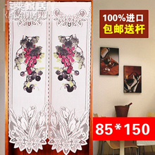 Specials packages mailed rural Taiwan lucky Feng Shui curtain partition curtains long curtains han