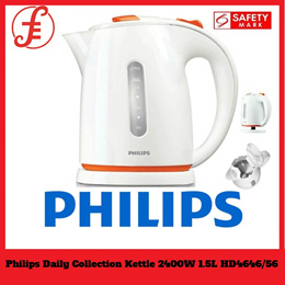 Philips HD4646/56 Daily Collection Kettle 1.5L (HD4646/56) 2400W ( 3 PIN POWER PLUG)
