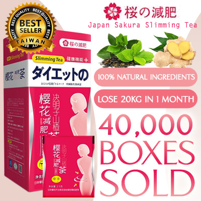 Qoo10 - Weight Loss Items on sale : (Q·Ranking):Singapore