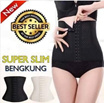 ♛Local Seller♛ 【Ready Stock -NEW- High Quality】Ultraslim Corset Tummy Control Body Shaping Waist Belt BENGKUNG