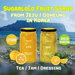 [INTAKE] Sugarlolo Fruit Syrup - 1 jar (Green Mandarin / Citron)