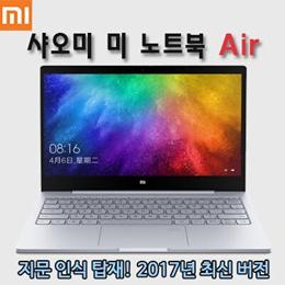 샤오미 미 노트북 에어 / 15.6인치 미북 Pro 출시! / 12.5인치 / 13.3인치 / 인텔코어 M3 프로세서 / 4GB LPDDR3 RAM / 한국어 설치 가능!!