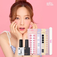 Nail Pedicure sticker★Gift★[GELATO FACTORY]Korean Gel Nail Pedicure Long lasting Nail polish Strap