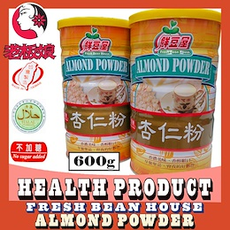 Limited qty! Fresh Bean House Almond Powder 600g