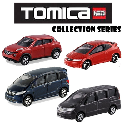 Qoo10 buy 2 get free shipping tomica collection series qoo10 buy 2 get free shipping tomica collection series miniatur car su computer game fandeluxe Images