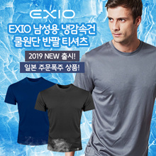EXIO genuine men short-sleeved cool polo shirts in Japan