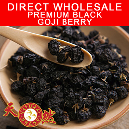 【SUPERFOOD!!】 Black Goji Wolfberry SALE * High Grade ❤ Harvested in true origin of Xin Jiang! 500g