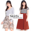 NEW ARRIVAL BRANDED Pencil skirt/formal/casual women skirt**premium brand