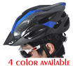 ☀ CLEARANCE - CHEAPEST PRICE ☀ 2 FOR 1 SHIPPING ☀ NEW ADULT BICYCLE HELMET WITH HEAD LOCK WITH VISOR SAFETY EQUIPMENT VARIETY OF COLORS SUPER LIGHT