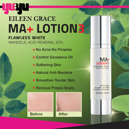 [EILEEN GRACE] MA+ Flawless White Mandelic Acid Renewal Lotion ♥ STEP 3 ♥ For Troubled Skin