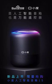 Qoo10 - Smart Home Items on sale : (Q·Ranking):Singapore No