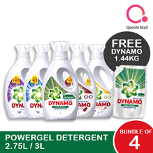 [PnG]【Bundle of 4】Dynamo Power Gel Laundry Detergent bottles 2.75L/ 3L -  All types available