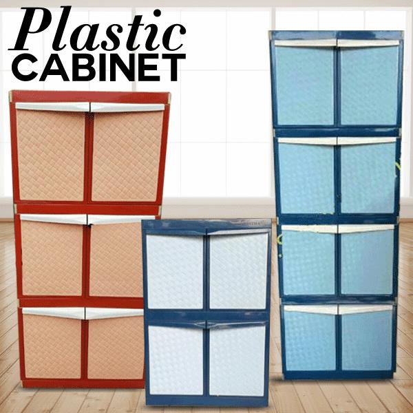 Lemari Plastik Mini tabitha Deals for only Rp220.000 instead of Rp220.000
