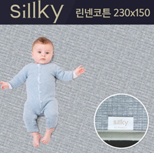 Parklon Sillky Living Room Rug Carpet Baby Playmat / Safety Mat / Living Room Decoration Made Korea