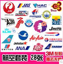 Suitcase stickers Airline logo stickers luggage 3m stickers rimowa stickers 28