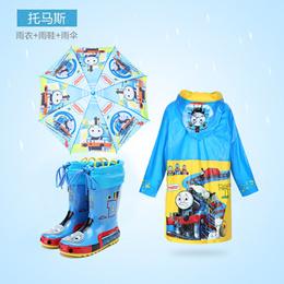 Children raincoat boots set baby boy Thomas raincoat rain pants set student children padded poncho